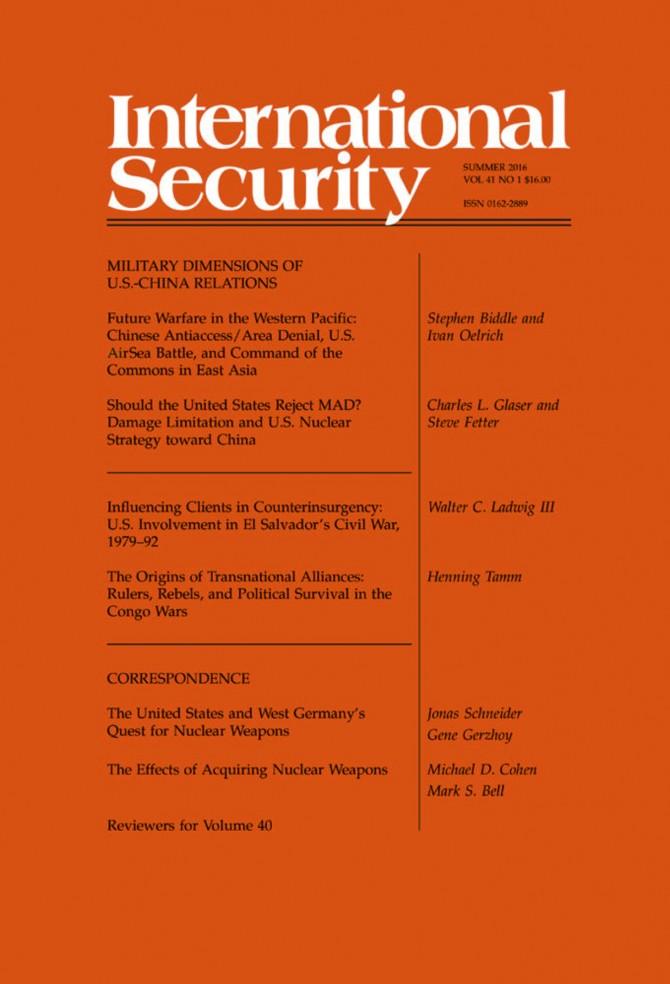 International Security 제공