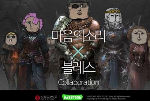 '마음의 소리', 온라인 게임 '블레스'와 콜라보 캐릭터 출시