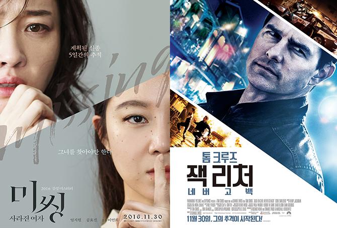 메가박스(주)플러스엠, 롯데엔터테인먼트 제공
