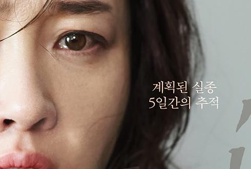 [영혼남의 3분 영화] '엄지원x공효진' 여우(女優) 투 톱, 1000만 갈까?