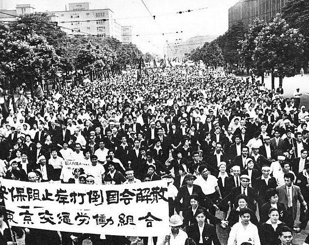 1960년 미일안보조약의 체결을 반대하는 33만명의 일본 시민들이 국회로 행진하고 있다. 집회를 저지하기 위해, 일본 정부는 우익 폭력 단체를 동원했는데, 결국 내각이 총사퇴하는 결과를 낳았다. 이후 시민운동이 10년간 활발하게 전개되었으나, 68년 전공투 투쟁의 과격성과 내부 분열로 인해 결국 종지부를 찍게 되었다. - 아사이신문사 제공
