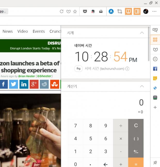 웨일 브라우저의 사이드바 기능. 화면 오른쪽에 작은 창을 띄워 여러 편의 기능을 이용할 수 있다.  - (주)동아사이언스 제공