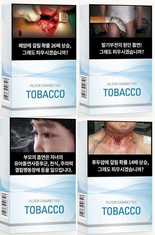 한국형 담뱃갑 경고그림 후보 시안. - 복지부 제공