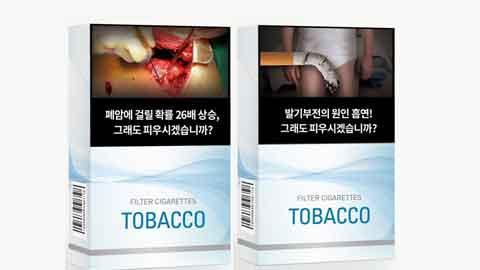 담뱃갑 경고그림, 이달 23일 시행…담배업계는 '정중동'