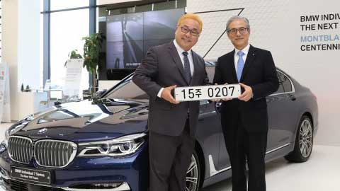 BMW, '100주년 기념' 글로벌 한정판 7시리즈 출고식
