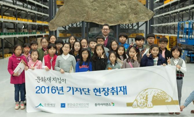 김상현 동아사이언스 기자 제공