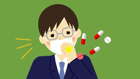 독감 확진 판정을 받고, 타미플루를 처방받았습니다. - (주)동아사이언스(이미지 소스:GIB) 제공