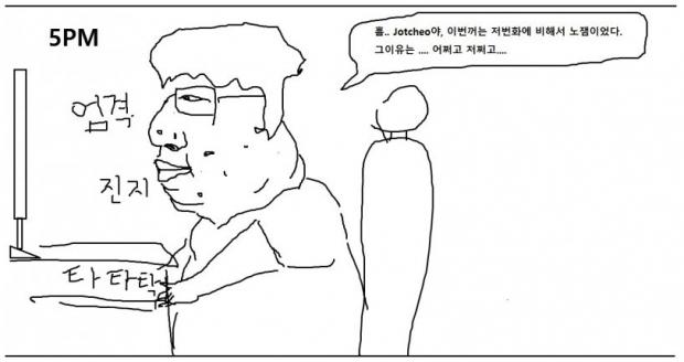 디시인사이드 야구갤러리에 올라온 만화