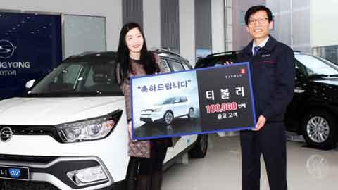 쌍용차 '티볼리 브랜드', 23개월만 내수 판매 10만대 돌파