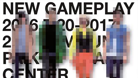 [현장체험디렉터 추천 과학체험 100] (2) 게임을 좋아하는 아이를 위한 미디어아트 '뉴 게임플레이'