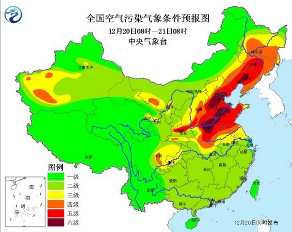 전국 공기오염예보 - 중국기상청 제공