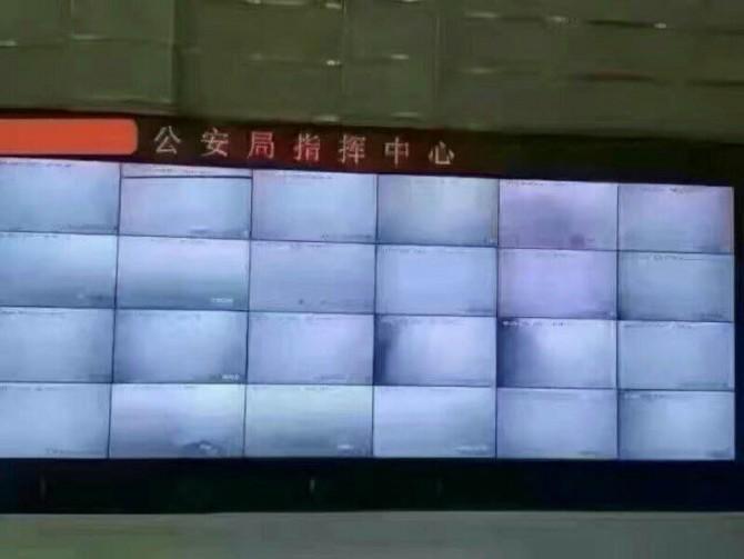 스모그가 낀 날의 북경 공안국 지휘센터 CCTV 화면