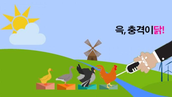 (주)동아사이언스(이미지 소스:GIB) 제공