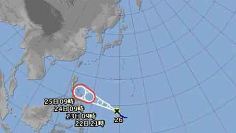 태풍 26호, 태평양 캐롤라인 제도서 발생…