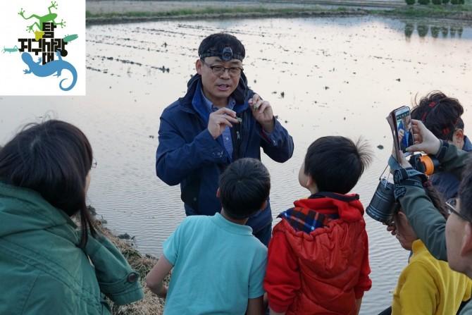 어린이과학동아 지구사랑탐사대  - 어린이과학동아 제공