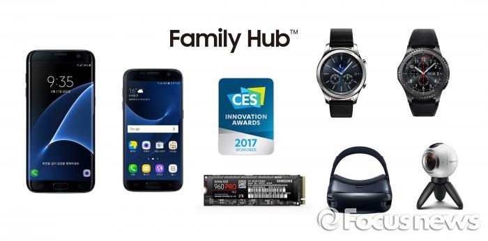 성전자 CES 2017 혁신상 수상 제품 - 삼성전자 제공