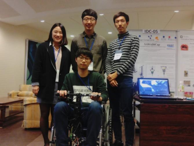 대회 우승을 이끈 학생들 모습. 왼쪽부터 이현주, 권도훈, 정종호, 도학기 학생 - KAIST 제공