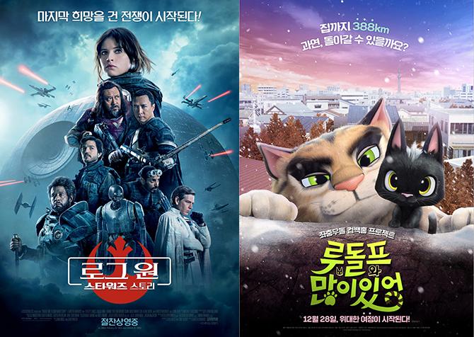 월트 디즈니 컴퍼니 코리아, CJ E&M 제공