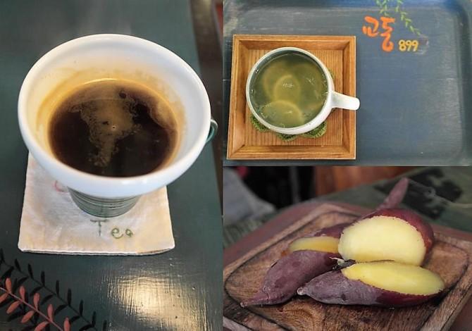은은한 커피향, 향긋한 레몬차, 그리고 따뜻한 인심이 느껴지는 군고구마. - 고기은 제공