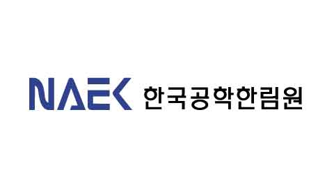 공학한림원, 2017년 신임 정회원 28명 선임