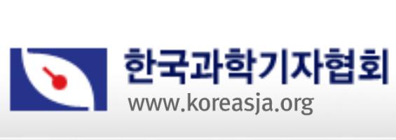 과학동아 우아영 기자, 2017년 1월 과학기자상 수상