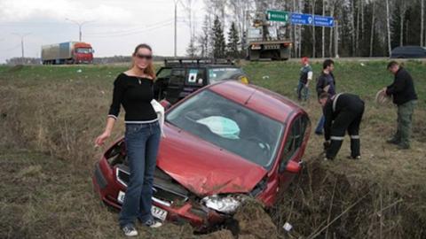 교통사고를 낸 여성들