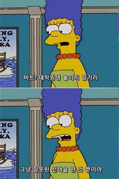 The Simpsons 제공