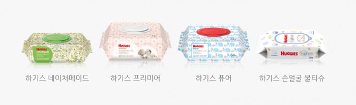 유한킴벌리 물휴지 제품 - 유한킴벌리 홈페이지 캡처, 포커스뉴스 제공
