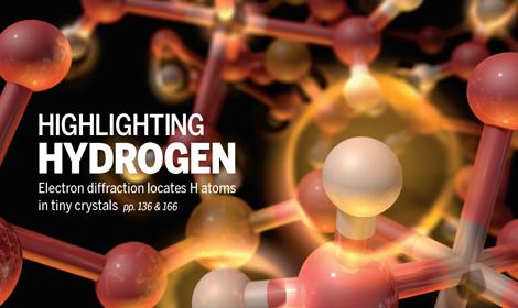 수소 원자, 어디에 있는지 정확하게 찾을 수 있다