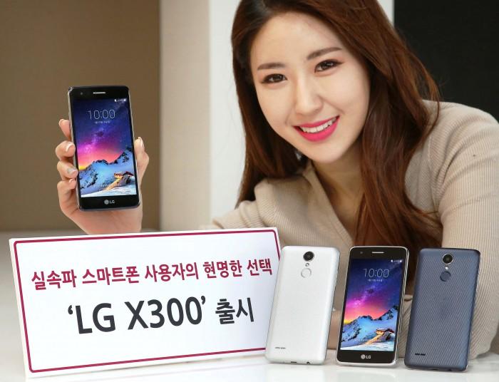 LG전자는 18일 고성능 카메라와 고급스러운 디자인을 갖춘 실속형 스마트폰 'LG X300'을 이동통신3사 통해 국내 출시한다. - LG전자 제공