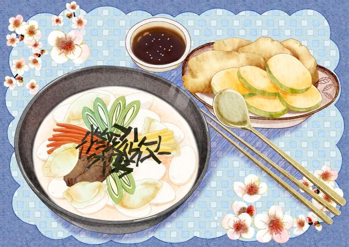명절, 주요 미션! '가족과 따뜻한 밥 한 끼!' - GIB 제공