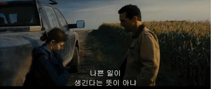 주인공 쿠퍼는 자신의 딸 머피에게 머피의 법칙이 나쁜 일만 생긴다는 뜻이 아니라고 설명한다.  - 영화 '인터스텔라'의 한 장면 제공
