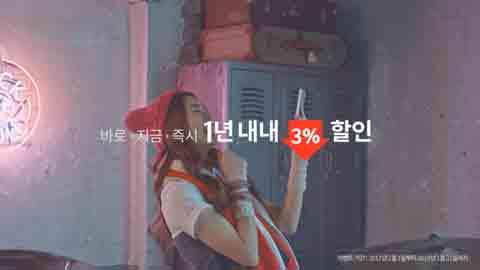 NHN엔터, '페이코'에 충전 포인트 도입…3% 즉시 할인