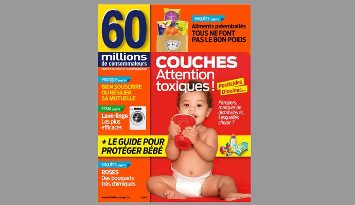 프랑스의 월간지 '6000만 소비자들' 2월호 커버스토리로 '기저귀 유해 물질' 관련 기사가 수록되며, 다이옥신 기저귀 논란이 발생했다. - 60 millions de consommateurs 2017년 2월호 표지 제공