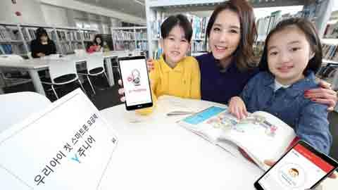 KT, 만 12세 이하 자녀 특화 요금제 'Y주니어' 출시