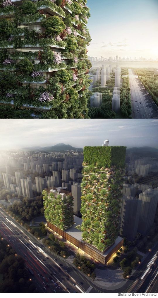 건물 표면에 녹지를 조성한 상상도. 도시숲 조성이 어려운 경우, 벽에 녹지를 조성하는 그린월도 한 방법이다. -사진 제공 팝뉴스