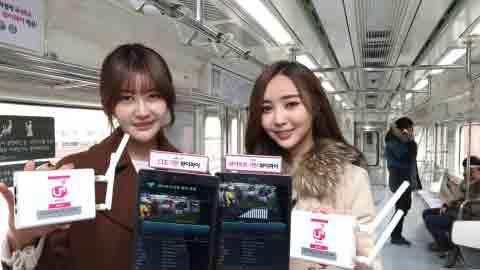 '무용지물' 전국 지하철 무료 와이파이…통신사 무성의·꼼수 탓