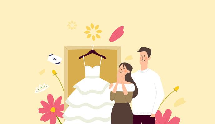 나는 몇 살에, 누구와 결혼하게 될까? - (주)동아사이언스(이미지 소스:GIB) 제공