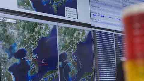 대전 유성구 남남서쪽 3㎞ 지점서 규모 1.9 지진 발생
