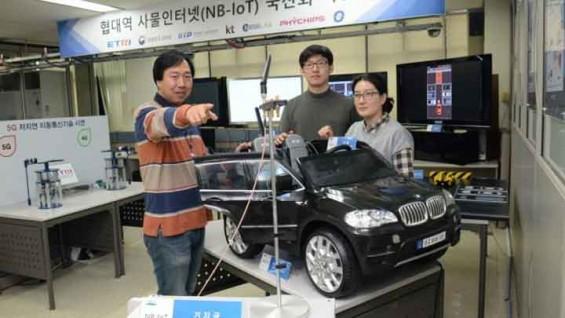 5만대 초소형 IoT 기기 한번에 인터넷에 연결한다