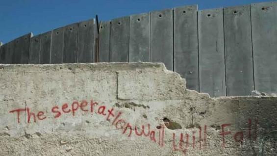 美-멕시코 콘크리트 장벽 쌓으면 환경파괴 얼마?