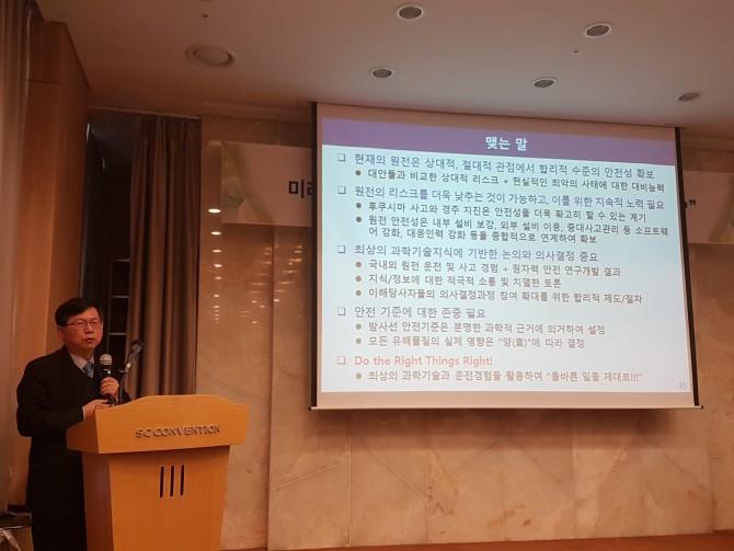 백원필 한국원자력연구원 연구개발부원장이 21일 한국과학기술회관에서 열린 토론회에서 발표하는 모습. - 변지민 기자 제공