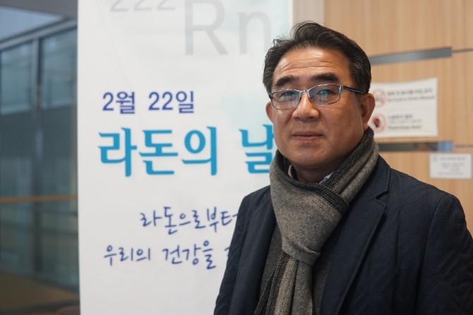 라돈의 날 행사에 참석한 조승연 연세대 환경보건센터 교수.  - 김정 기자 제공