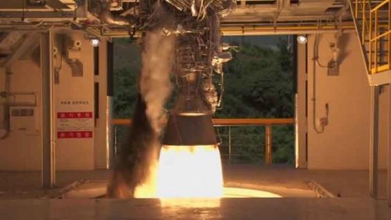 한국형 발사체, 달 탐사...2040년까지 미래부 200대 우주기술 개발 집중한다