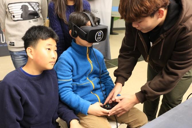 메이킹마스 VR 클래스 - (주)동아사이언스 제공