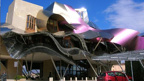 스페인의 예술 작품 같은 호텔
