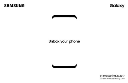 갤럭시 언팩(Unpacked) 공식 초청장 - 삼성전자 제공