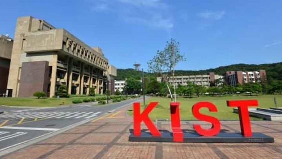 KIST, 혁신적 연구기관 2년 연속 세계 6위