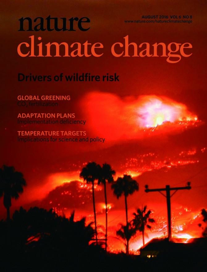 네이처 기후변화 제공