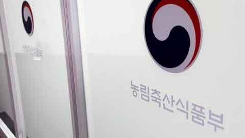 구제역 위기경보, 심각→경계 하향 조정…이동제한도 해제